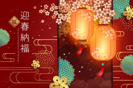 Illustration for May you welcome happiness with the spring words written in Chinese characters, hanging lanterns and cherry blossoms background - Royalty Free Image