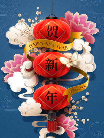 Illustration for Blue lunar year design with happy new year words written in Chinese character on lanterns, floral and cloud element background - Royalty Free Image