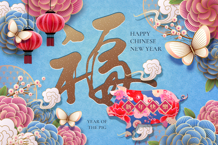 Illustration for Lunar year design with peony flowers and piggy, Fortune written in Chinese calligraphy on blue background - Royalty Free Image