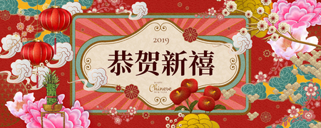 Illustration for Attractive flower lunar year banner with happy new year words written in Chinese characters in the middle - Royalty Free Image