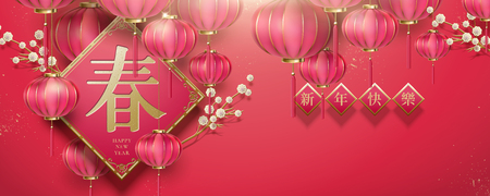 Illustration for Lunar new year and Spring words written in Chinese characters, hanging lanterns and couplets for greeting uses - Royalty Free Image