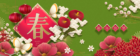 Ilustración de New Year green banner design with paper art peony elements, Spring and happy new year written in Chinese characters - Imagen libre de derechos
