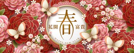Ilustración de New Year banner design with paper art peony elements, being in full flower written in Chinese characters - Imagen libre de derechos