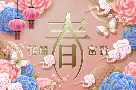 Ilustración de Graceful lunar year design with peony garden, Fortune comes with blooming flowers written in Chinese words on pink background - Imagen libre de derechos