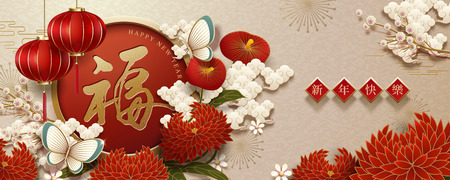Illustration for Chinese New Year banner design, fortune and happy new year written in Chinese characters with red lanterns and chrysanthemum - Royalty Free Image