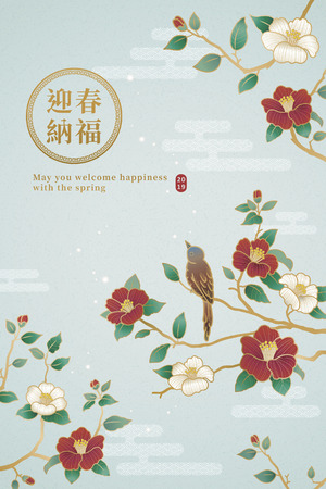 Illustration pour Graceful lunar year design with bird and camellia decorations, May you welcome happiness with the spring written in Chinese character on blue background - image libre de droit