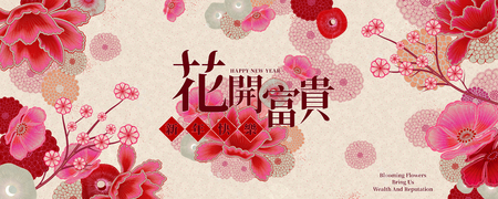 Illustration for Blooming flowers bring us wealth and happy new year written in Chinese characters, fluorescent pink peony decoration - Royalty Free Image