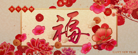 Illustration for Happy new year and fortune written in Chinese characters, peony flowers beige background - Royalty Free Image