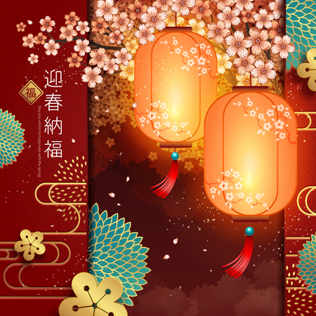 Illustration pour Elegant lunar year design with hanging lantern and sakura petals flying in the air, May you welcome happiness with the spring written in Chinese characters - image libre de droit