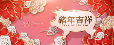 Illustration pour Happy year of the pig written in Chinese characters, peony background in pink tone color - image libre de droit