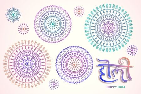 Illustration for Happy holi rangoli design in colorful tones with calligraphy - Royalty Free Image