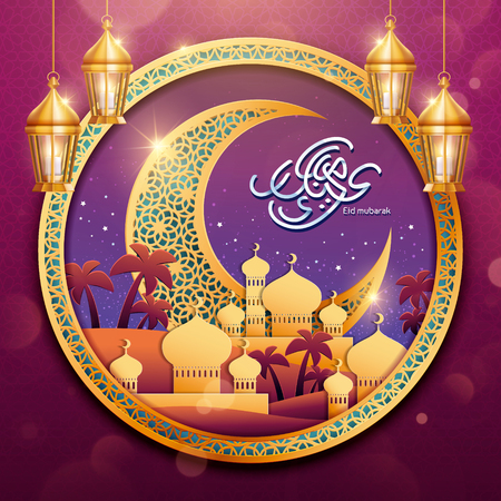 Illustration for Paper art mosque in the desert with big crescent, Eid mubarak calligraphy which means happy holiday in Arabic - Royalty Free Image