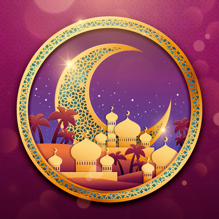 Illustration for Ramadan paper art mosque in the desert with big crescent - Royalty Free Image