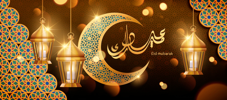 Illustration for Eid mubarak calligraphy banner design with arabesque decorations and hanging lanterns in golden tone, happy holiday written in Arabic - Royalty Free Image