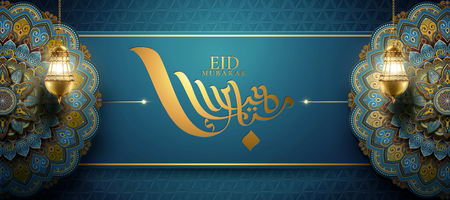 Illustration pour Beautiful blue floral arabesque pattern with golden stroke eid mubarak calligraphy which means happy holiday - image libre de droit
