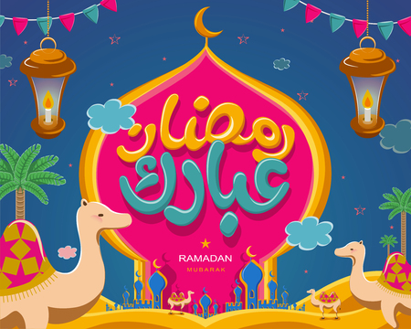 Illustration for Cute desert night scenery with mosque and camels, Ramadan mubarak calligraphy means happy holiday - Royalty Free Image