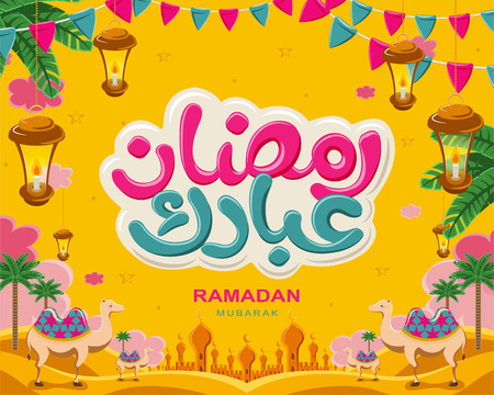 Illustration for Cute desert scenery with mosque and camels, Ramadan mubarak calligraphy means happy holiday - Royalty Free Image
