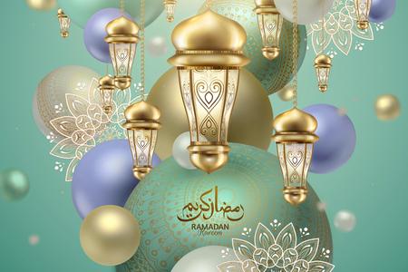 Ilustración de Elegant lanterns with purple and turquoise sphere, Ramadan mubarak calligraphy means happy holiday - Imagen libre de derechos