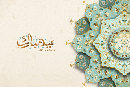 Illustration for Eid mubarak calligraphy means happy holiday with light turquoise arabesque floral pattern - Royalty Free Image