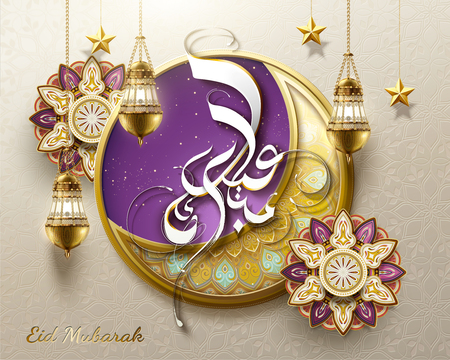 Illustration pour Happy holiday written in arabic calligraphy EID MUBARAK with giant arabesque moon and flowers - image libre de droit