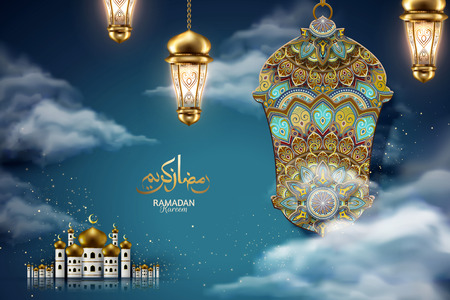 Illustration pour Generous holiday written in arabic calligraphy RAMADAN KAREEM with mosque and arabesque lanterns at night - image libre de droit