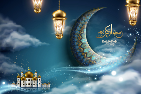 Illustration pour Generous holiday written in arabic calligraphy RAMADAN KAREEM with crescent and mosque at the night sky - image libre de droit