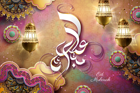 Illustration pour Happy holiday written in arabic calligraphy EID MUBARAK with arabesque flowers and fanoos - image libre de droit