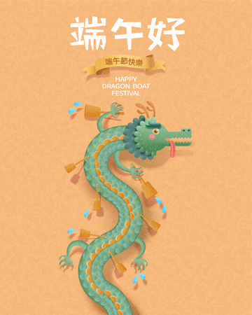 Ilustración de Cute dragon with paddles on orange background, happy Dragon boat festival written in Chinese characters - Imagen libre de derechos