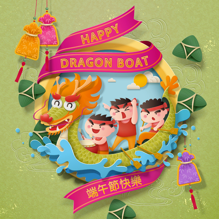 Illustration for Happy Dragon boat festival written in Chinese characters with boat race scene - Royalty Free Image