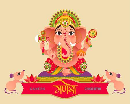 Illustration for Ganesh Chaturthi festival lovely Hindu god Ganesha - Royalty Free Image