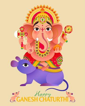 Illustration for Ganesh Chaturthi festival lovely Hindu god Ganesha sitting on giant mice - Royalty Free Image