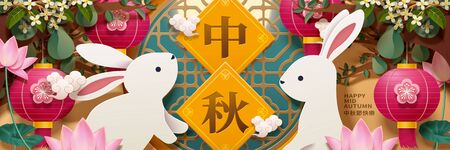 Illustration pour Paper art rabbits, lanterns and chinese window frame decorations, holiday name written in Chinese words on spring couplets - image libre de droit
