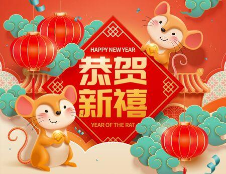 Ilustración de Cute mice holding golden coins with hanging red lanterns, happy lunar year written in Chinese words on spring couplet - Imagen libre de derechos