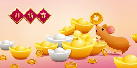 Illustration for Cute mouse with gold ingots and feng shui coins, welcome the spring written in Chinese words - Royalty Free Image