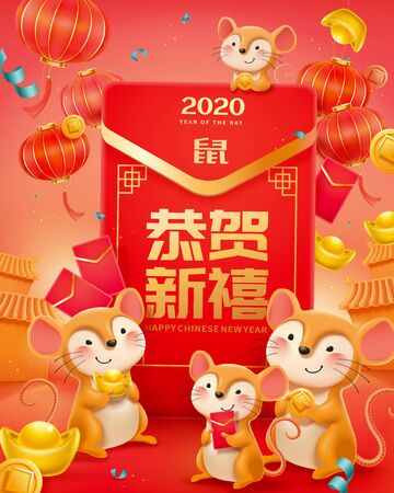Illustration for Cute mice holding golden coins with giant red envelope and gold ingot, happy new year and rat written in Chinese words - Royalty Free Image