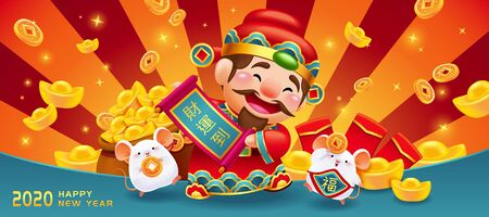 Illustration for Caishen and cute white mice with large amounts of gold ingots on stripe background, Chinese text translation: Fortune and welcome the wealth - Royalty Free Image