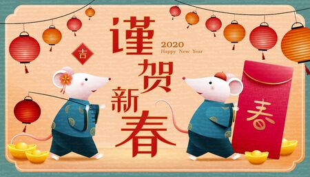 Illustration for Cute white mouse holding red packet and lantern in blue folk costumes, Chinese text translation: Welcome the new year and spring - Royalty Free Image