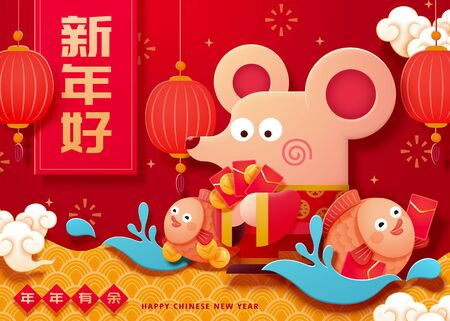 Illustration for Happy lunar year with cute rat holding red packets on red background, Chinese text translation: Happy new year and Prosperity through the years - Royalty Free Image
