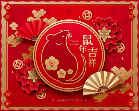 Illustration pour Paper art chubby rat and flowers for lunar year in red and golden color, Chinese text translation: Auspicious rat year and May everything go as you hope - image libre de droit