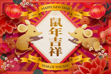 Illustration for Golden color mice with doufang on stripe background, Chinese text translation: Auspicious rat year - Royalty Free Image