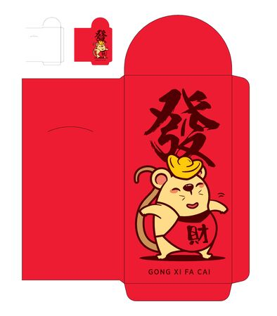 Ilustración de Ang Pau. Chinese New Year Red Packet Template. Translation: prosperous - Imagen libre de derechos
