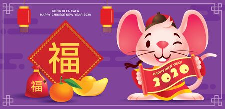 Illustration for Chinese new year 2020. Cartoon little rat holdings big gold ingot with big calligraphy paper and elements. Year of the rat. Translation: blessing - vector illustration - Royalty Free Image