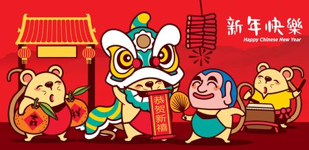 Illustration for Cute lion dance with big head buddha in chinatown. Cute rats carrying big Mandarin orange. Happy New Year 2020. The year of the rat. Translation: Happy new year and stay healthy. - Vector - Royalty Free Image