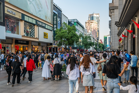 Photo for 4 October 2018, Wuhan China : China Golden week - Chinese tourists in Jianghan shopping pedestrian street in Wuhan - Royalty Free Image