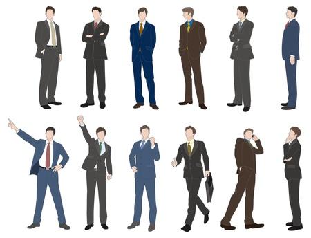 Photo pour Businessman - image libre de droit