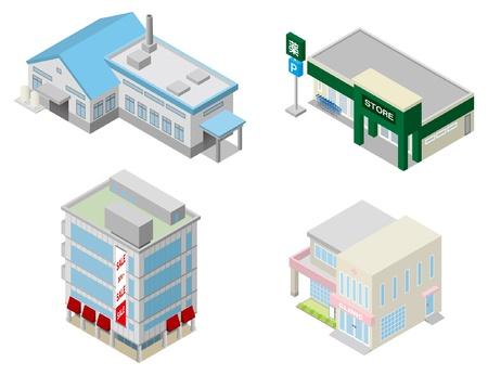 Foto de Building - Imagen libre de derechos