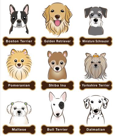 Ilustración de Dog / Nameplate - Imagen libre de derechos