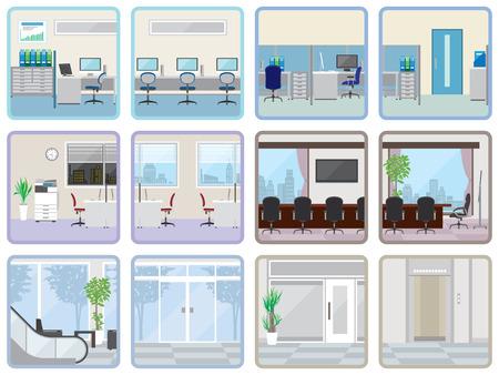 Ilustración de Various office - Imagen libre de derechos