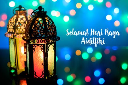 Photo for Selamat Hari Raya Aidilfitri Greeting (caption: Fasting Day of Celebration, I seek forgiveness, physically and spiritually). - Royalty Free Image