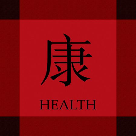 Chinese Symbol of Health and Longevity in a card template